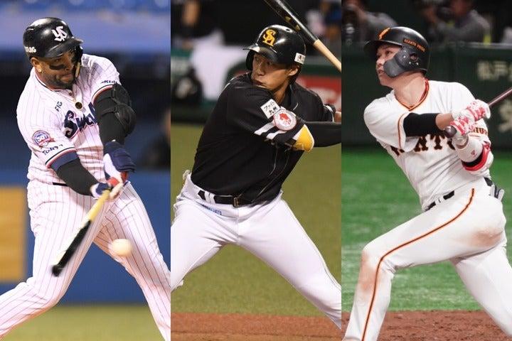 柳田(中央)や坂本(右)は総合力も高いが、本塁打記録を更新したバレンティン(左)も外せない。写真:徳原隆元・金子拓弥(THE DIGEST写真部)