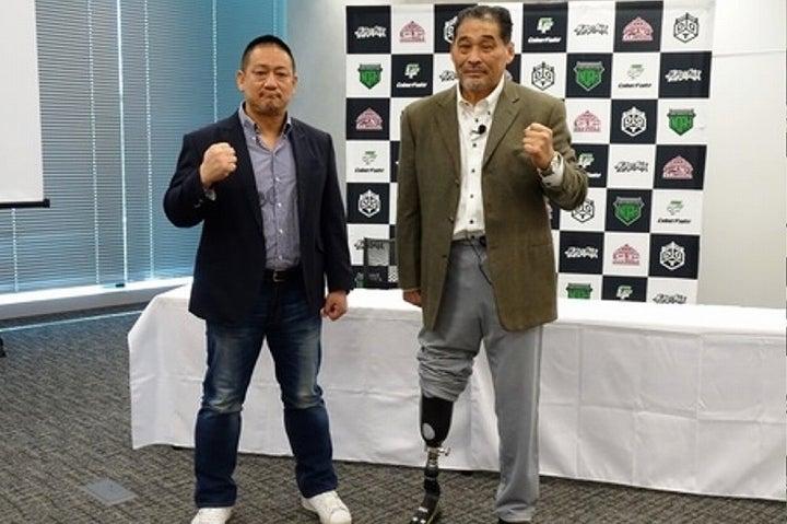 義足をしながらも戦いを決意する谷津は、2年ぶりにリングに上がる。 (C) CyberFight