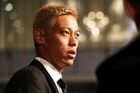本田は新天地で歓迎されているようだ。(C)Getty Images